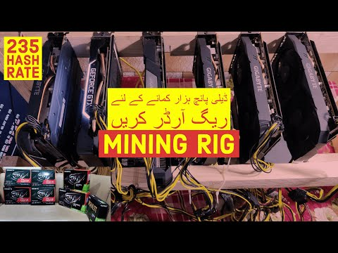 How To Build Mining Rig In Pakistan   Pak Mining   PAK MINER