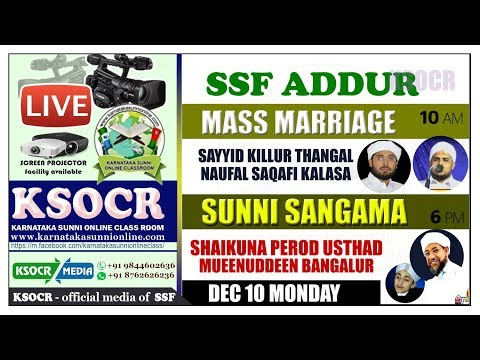 Mass Marriage  Killoor Thangal& Noufal Saquafi Kalasa  @ SSF Addoor  10-12-2018