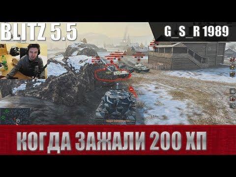 WoT Blitz - Три боя на Vk 72.01 K. Провал года Тапколев - World Of Tanks Blitz (WoTB)