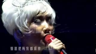 0001 音悦台 传奇 凤凰传奇2010演唱会玲花演唱会 现场版ricenice.com
