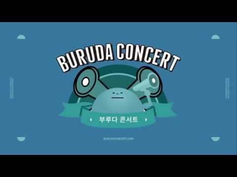 버벌진트 [콘서트만들기] 버벌진트(verbaljint)의 콘서트를 제안해주세요!
