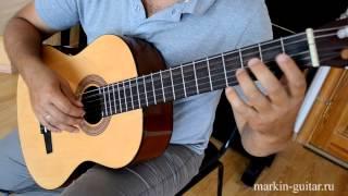 Основные приемы снятия нот при игре на классической гитаре. Урок № 11