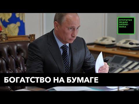 Россияне всё чаще вынуждены брать кредиты «до зарплаты»