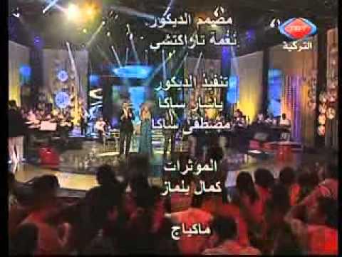 Ghada Ragab| Ya Ein  Mouleytin | غادة رجب|  يا عين موليتين