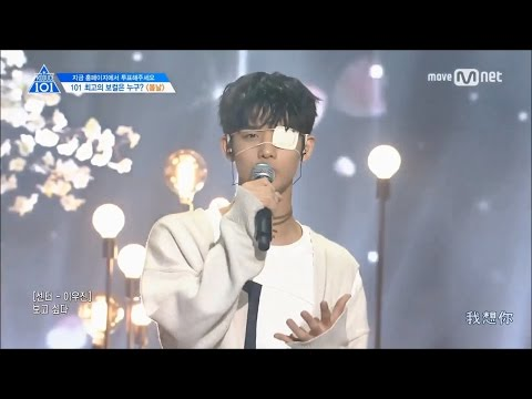 "[中字] PRODUCE 101 season2 | ""BTS - Spring Day(春日)"" Vocal組(裴珍映/李宇眞/高田健太/柳善皓/金用陳)【中字認聲認人】"