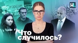 Трагедия в Казани, иски Пригожина, имущество помощника президента