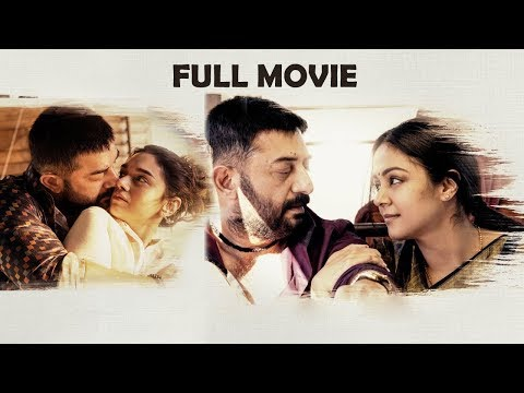 Aravinda Swamy latest telugu movie || Arvind Swamy || Maniratnam || Vijay ||