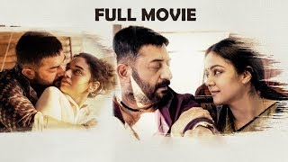 Aravinda Swamy latest telugu movie || Arvind Swamy || Maniratnam || Vijay ||