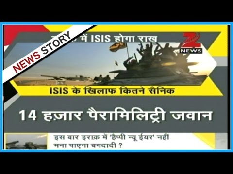 DNA: Is Pakistan preparing itself to become ISIS' new base?