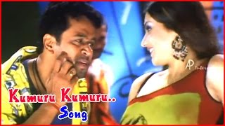 Aanai Tamil Movie - Kumuru Kumuru Song Video | Arjun | Namitha | Keerthi Chawla | D Imman