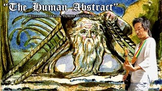 William Blake † The Human Abstract † Rock Symphony
