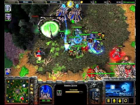 Warcraft 3 Ледяной Трон(The Frozen Throne)