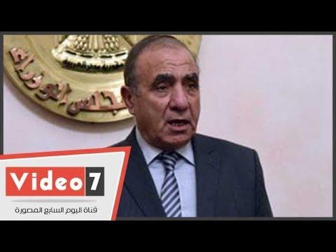 وزير التنمية المحلية من الإسماعيلية: وصلنا بمعدلات النمو الاقتصادى لـ5 %  - 14:23-2018 / 2 / 14