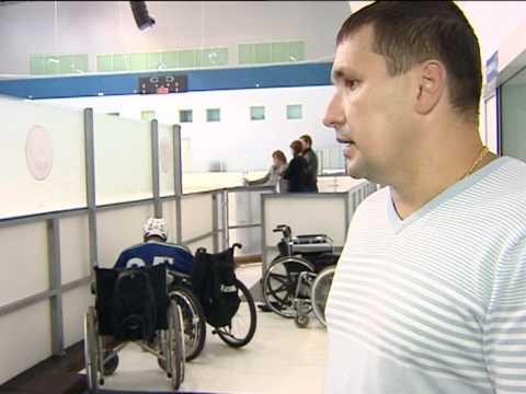 Центр спорта инвалидов - Югры