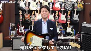 Guitar Planet Exclusive 1961 Stratocaster FLASH-COAT N.O.S. GP Custom Hand-Wound P.U