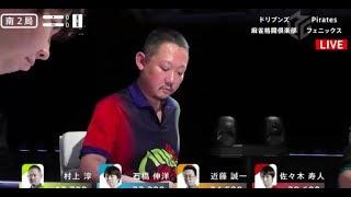 【Mリーグ 10/29 ハイライト】ドリブンズ村上の我慢のハネマン!!<ド...