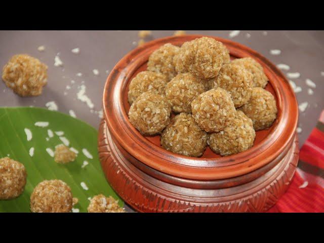 ?????? ??????? ????? ???? | Chirar Mua | Chirar Naru | Bangladeshi Moa Recipe | Bengali Naru Recipe