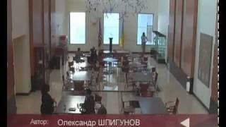 Нове посольство США в Україні