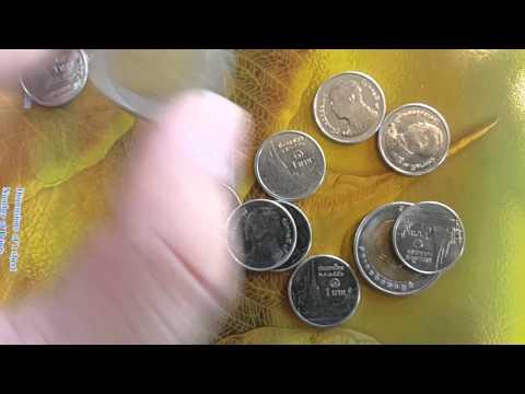 วิธีดูเหรียญพระเศียรเอียง