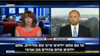 "Video Bennett to Skynews: ""When buses exploded in London, they gave out candies in Gaza"" download MP3, 3GP, MP4, WEBM, AVI, FLV Juli 2018"
