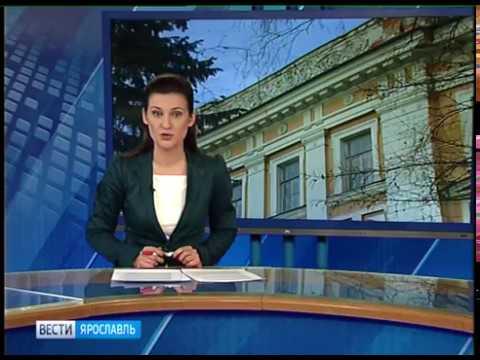 ЯРГУ имени Демидова вошел в число опорных университетов России