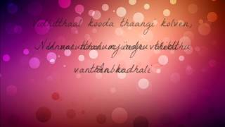 Mannipaaya - Pearl Havoc [Lyrics]