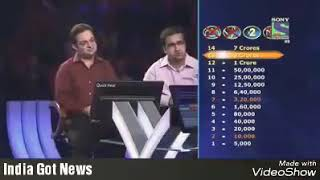 7 crore winning moments