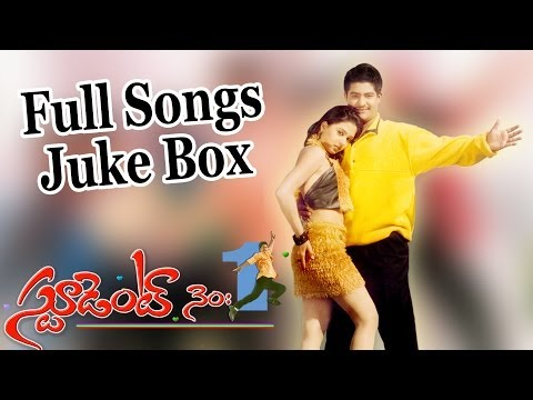 Student No1స్టూడెంట్ నెo 1 Telugu Movie Full Songs II Jukebox II JrNTR, Ghajala