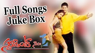 Student No.1(స్టూడెంట్ నెo 1) Telugu Movie Full Songs II Jukebox II Jr.N.T.R, Ghajala