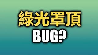 【Pokemon Go】第三代寶可夢推出!!!✦確認!!!✦PVP對戰2018上線