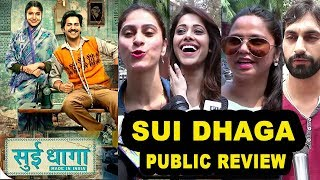 Sui Dhaga Movie Hit Or Flop Public Review - Varun Dhawan,Anushka Sharma