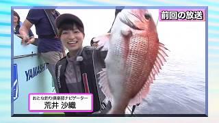 今回の「おとな釣り倶楽部」は、前回に引き続き、神奈川県横浜市金沢区の海でタイラバ釣りに挑戦した後、横浜市金沢区のスポットを巡ります。釣りと旅をするのは、遊びの ...