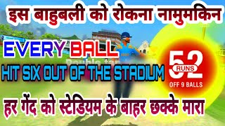 Every Ball Hit Six Out Of The Stadium in Wcc2 - Batting Tips & Tricks