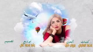 Asma Chikhaoui - Dorof ( Music Video Teaser ) | اسماء الشيخاوي - ظروف برومو