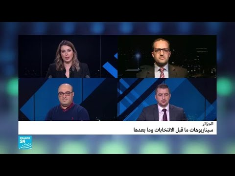 الجزائر.. سيناريوهات ما قبل الانتخابات وما بعدها  - نشر قبل 2 ساعة