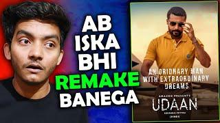 Recensione di Udaan: itni mast ki bollywood iska remake bana ke hi chodega || soorarai pottru review hindi