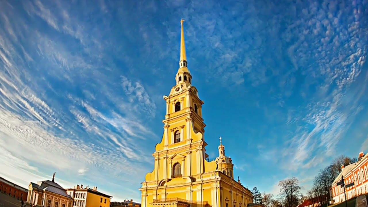 Город золотой / Карильон в Санкт-Петербурге
