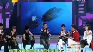 湖南卫视快乐大本营-张杰秀求婚直升飞机 谭维维晒