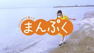 浅井企画のピン芸人、石出奈々子です! NHK朝ドラ『まんぷく』のオープ...