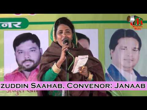 Shabina Adeeb on BIHAR RESULTS at Nagpur Mushaira 2015, Mushaira Media