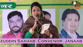Shabina Adeeb on BIHAR RESULTS at Nagpur Mushaira 2015, Mushaira Media