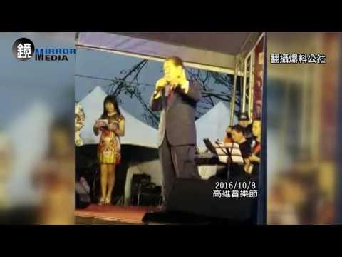 鏡傳媒 影音 》慟!台語歌壇國寶郭金發最後身影! 燒肉粽歌聲後猝逝!