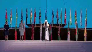 Speech of Dr. Yousef Al-Othaimeen at opening ceremony of Baku 2017 Islamic Solidarity Games
