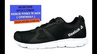 видео Мужские и женские кроссовки Reebok: проверенная классика