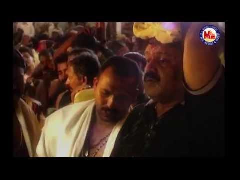 SABARIMALA Telugu - Part 01   Documentary About Sabarimala  