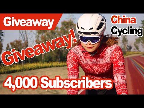 4000 Subscriber GIVEAWAY!