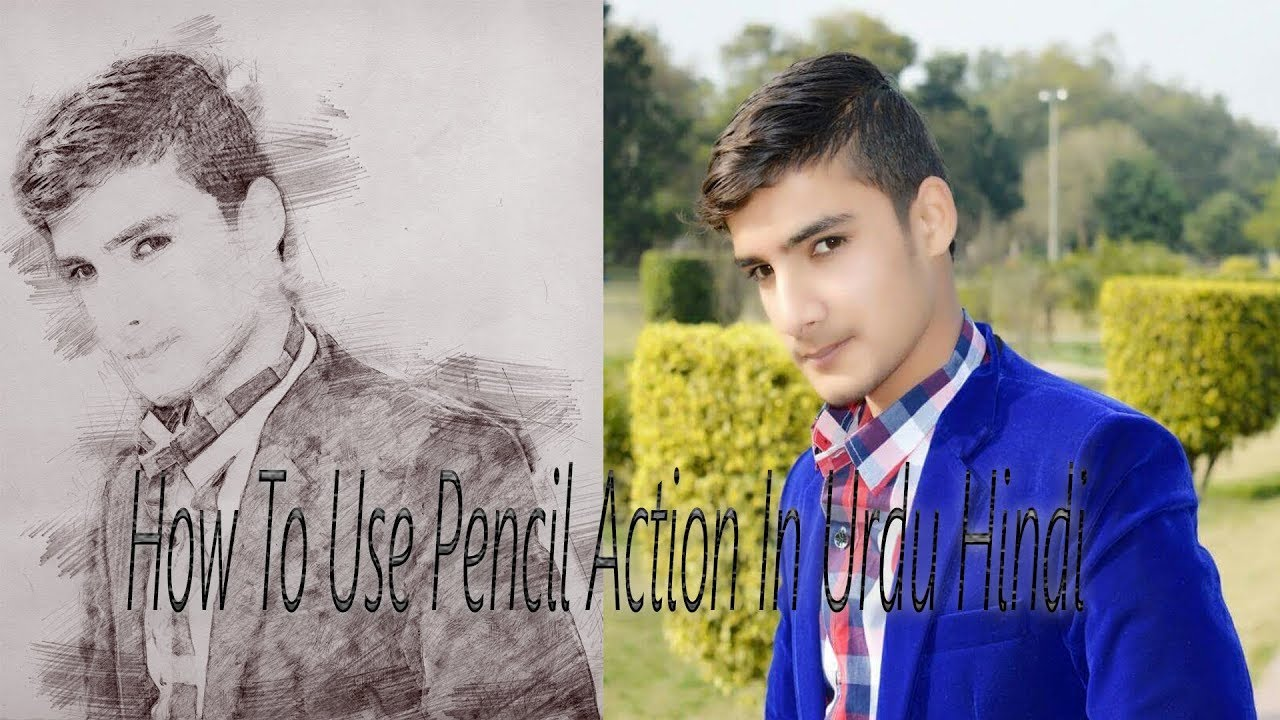 Pencil sketch effect in few clicks tutorial in urdu hindi