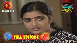 Kudumba Police 05/12/16 Full Episode