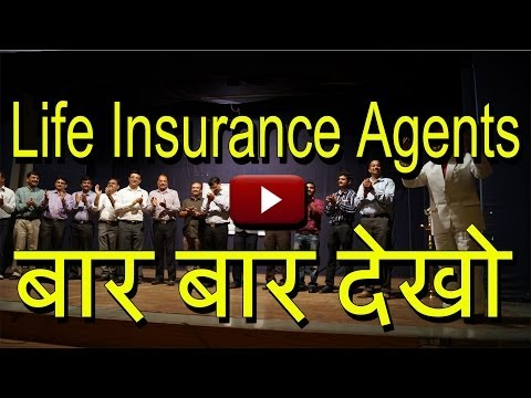 Life Insurance Agents | Motivation | Training | Education |
