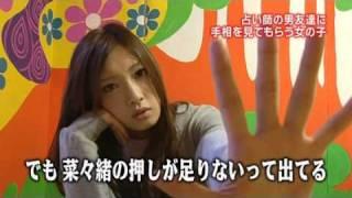 【毎週木曜深夜0時12分 放送】 くだまきねーちゃん 菜々緒が疲れたアナ...